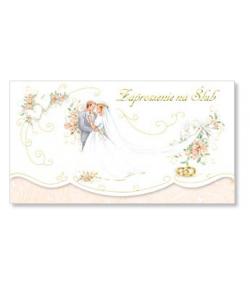 Zaproszenie ślubne ZS 7