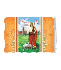 Kartka Religijna z tekstem...